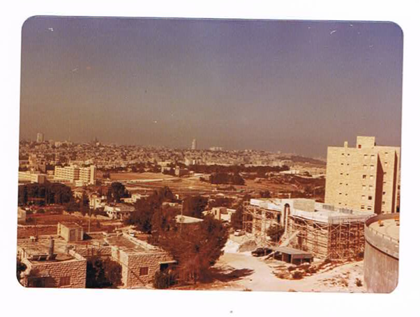 Before the dis-occupation of Sinai, before the Sadat visit, a more innocent version of Zionism, and a lower, more human profile to Jerusalem's skyline