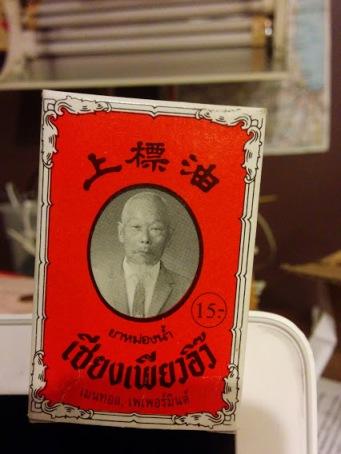 thai meds iii